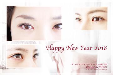 新年のあいさつ2018_360